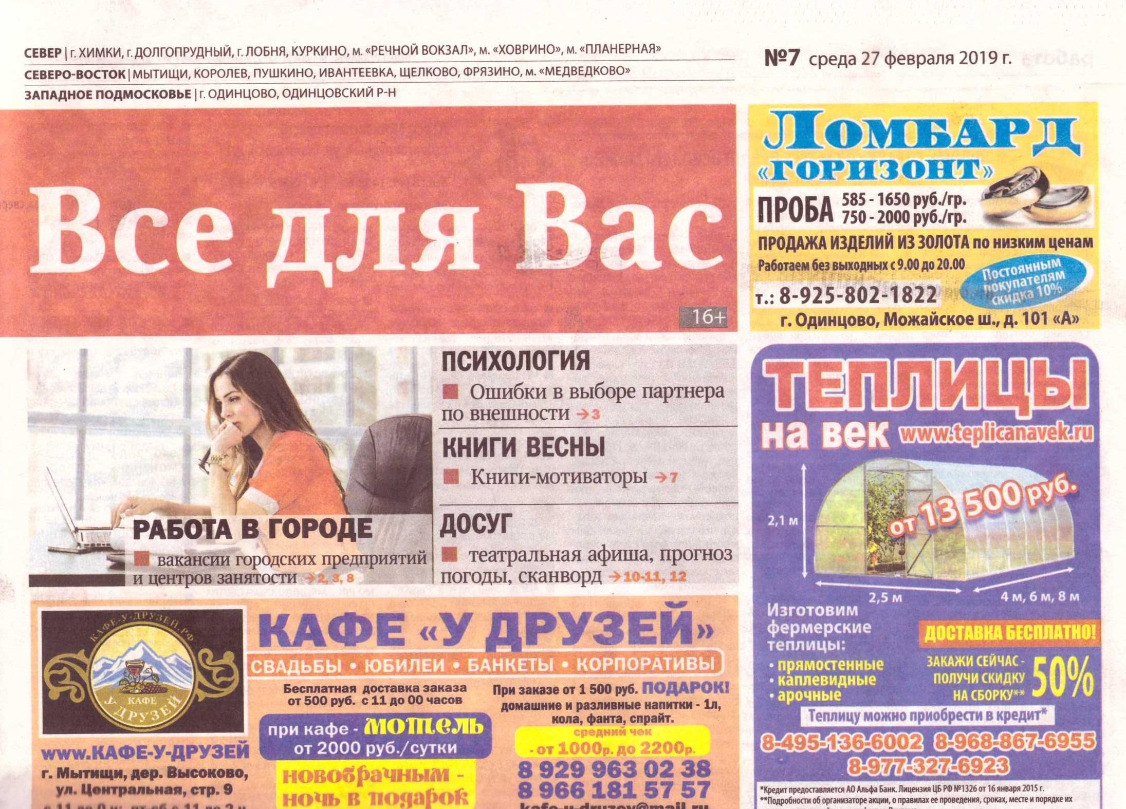 Как перевести деньги с россии в беларусь на карточку беларусбанка
