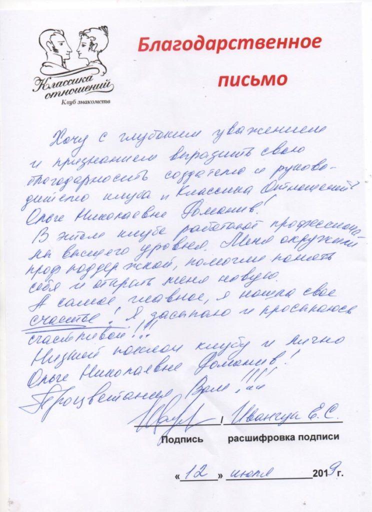 Дуэт клуб знакомств москва официальный сайт ночной клуб в казани кому за 30